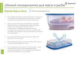"""Контейнеров """"Умный холодильник"""" для длительного хранения мяса и рыбы 4.4л от Tupperware, фото 6"""