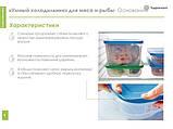 """Контейнеров """"Умный холодильник"""" для длительного хранения мяса и рыбы 4.4л от Tupperware, фото 3"""