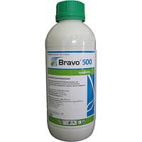 Фунгицид Браво 500 1 л. / Bravo 500  1 l.