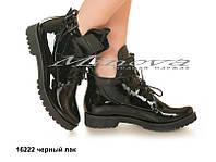 Демисезонные черные лаковые ботинки на низком ходу (размеры 36-41)