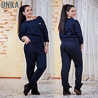 Костюм спортивный женский. Ткань двунитка турецкая. Размер 50-56.  DGр1206