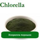 Хлорелла порошок, 1 кг