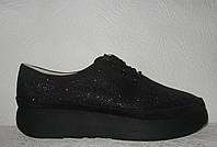 Кроссовки женские стильные чёрные