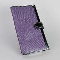 Кошелек кожаный женский фиолетовый съемный отдел 033