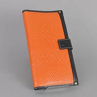 Кошелек кожаный женский оранжевый съемный отдел 033