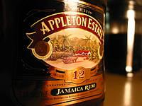 Ароматизатор со вкусом Ямайского рома 10мл