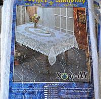 Скатерть Ажурная  120х150см
