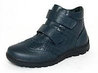 Детская демисезонная обувь ботинки Шалунишка, весна-осень, размеры 33.35.37, кожа комбинированная