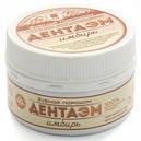Порошок зубной «ДентаЭМ белый уголь» Арго (кариес, укрепляет эмаль, убирает запах, кальций, минералы), фото 4