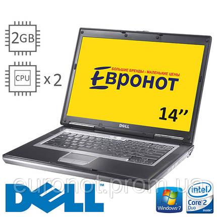 !Уценка! Ноутбук Dell Latitude D620, фото 2