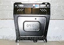 Захист картера двигуна і кпп Mitsubishi Lancer X 2007-