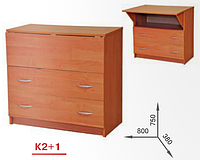 Комод К-2+1 800 Пехотин
