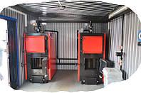 Блочно-Модульная Транспортабельная котельная на твердом топливе 600 кВт