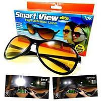 Антибликовые солнцезащитные очки Smart View Elite 1 пара