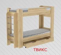 Кровать Твикс ольха