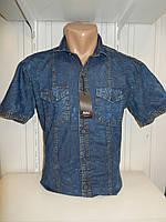 Рубашка мужская HIZZ короткий рукав, Джинсовые, карман с клапаном 001\купить рубашку оптом, Одесса 7 км