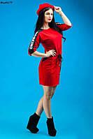 """Модная туника - платье """"Moskino""""  от 42 – по 56й размер"""