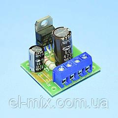 Регулируемый стабилизатор №058-LM317T 1.5A (без переменного резистора)