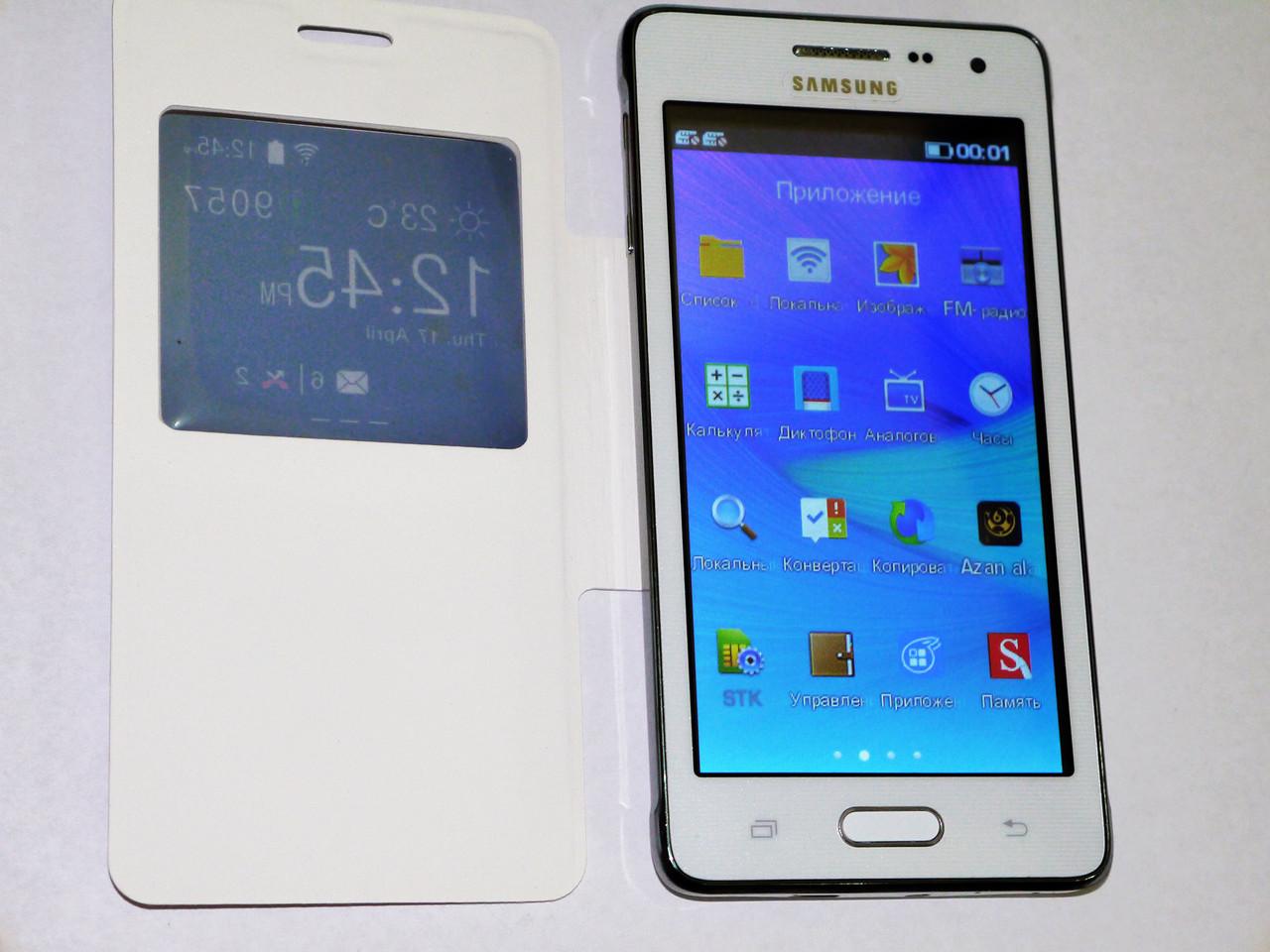 "Телефон Samsung Galaxy Note 4 White - 4,7""+2Sim+Wi-Fi+TV"