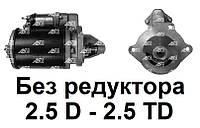 Стартер прямой (безредукторный) для Ford Transit 2.5 D - 2.5 TD (86-00).12-13 зубьев. Форд Транзит. S4007