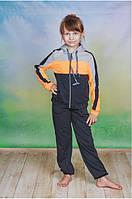 Детский трикотажный спортивный костюм