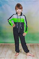 Детский трикотажный спортивный костюм, фото 1