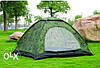 Палатка четырёх 4-х местная комуфляжная новая