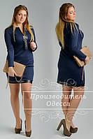 Платье женское до 54 размера
