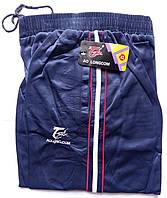 Штаны спортивные мужские AO Longcom, размеры XL-5XL, модель 0363, синие 001