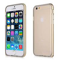 Чехол накладка силиконовый TPU + бампер Baseus Fusion Series для Apple iPhone 6 6S 4.7 золотой