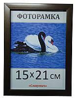 Фоторамка,  пластиковая,  15*21, А5,  рамка для фото, сертификатов, дипломов, грамот, 1611-16