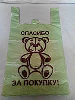 "Пакет майка 27*47 ""Спасибо за покупку"" 100шт/уп"