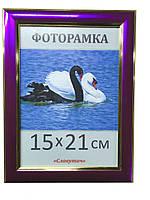 Фоторамка,  пластиковая,  15*21, А5,  рамка для фото, сертификатов, дипломов, грамот, 2313-37