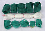 Кукла рыболовное сеточное-полотно из нитка капр тройник плет 23*3 разм 80*150 яч-мет яч 40 45 50   мм, фото 2