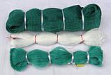 Кукла  сеточное-полотно из нитки плет 29*3 разм 80*150 яч-мет яч 60 65 70 75 80 85 90 100   мм, фото 2