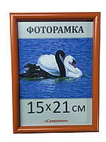 Фоторамка,  пластиковая,  15*21, А5,  рамка для фото, сертификатов, дипломов, грамот, 1417-61