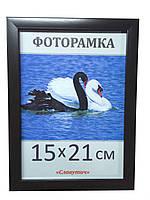 Фоторамка,  пластиковая,  15*21, А5,  рамка для фото, сертификатов, дипломов, грамот, 1611-85