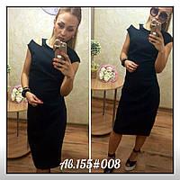 Платье с полу-открытыми плечами