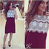 Платье с кружевом, фото 4