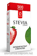 Стевия (Stevia) в таблетках, 300 шт
