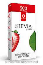 Стевія (Stevia) у таблетках, 300 шт