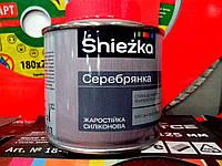Sniezka Серебрянка жаростойкая термостойкая силиконовая краска 0,5л