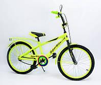 Велосипед детский 20 дюймов 152009