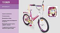 Детский велосипед 20 дюймов 152029, со звонком, зеркалом, руч.тормоз