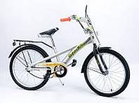 Велосипед детский 20 дюймов 152006