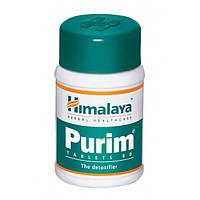 Пурим, Purim (60tab) дерматит ,гиперпигментация при дерматите, кожные проявления паразитарных инфекций, угри