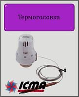Термоголовка ICMA 30х1,5 с выносным датчиком