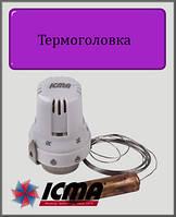 Термоголовка ICMA 30х1,5 с погружным датчиком 20°-70°C