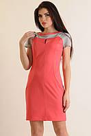 Женское платье классика полуприлегающее.