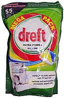 Капсулы для посудомоечной машины Dreft Ultra Power All in One Citron 50tabs 894г.